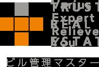 東京近郊のビル管理は豊富な経験と高い技術の【株式会社ベリートラスト】